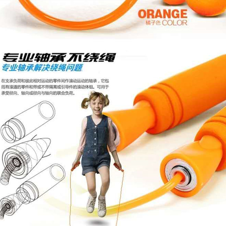 The Academic Test For The Junior High School Students Primary Su Jiao Mian Bearing Jump Rope Weight Fitness Equipment Racing Fan