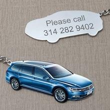 Персонализированный брелок ваш автомобиль на автомобильный пользовательский