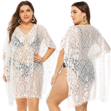 "Cross-border big yards dress irregular patchwork white ball v-neck see-through lace sexy bikini beach blouse. ""19144(China)"