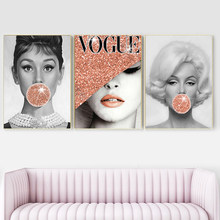 Famous Star Posters and Prints Audrey Hepburn Bubble Gum Vogue Fashion Lady with Hat Wall Art Poster Modern Wall Pictures Decor(China)