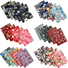 5pcs Mixed Japanese Floral Cotton Cloth Sewing Quilting Fabric for Patchwork Needlework DIY Kimono Handicraft Material 20x25cm