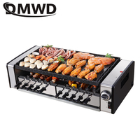 DMWD Household electric oven smoke free non stick electric baking pan grill skewers household machine barbecue grill