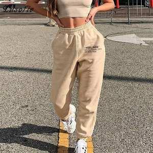 Lusofie Sweatpants Women Trousers Harajuku Joggers Wide-Leg Fall Streetwear Korean Femme