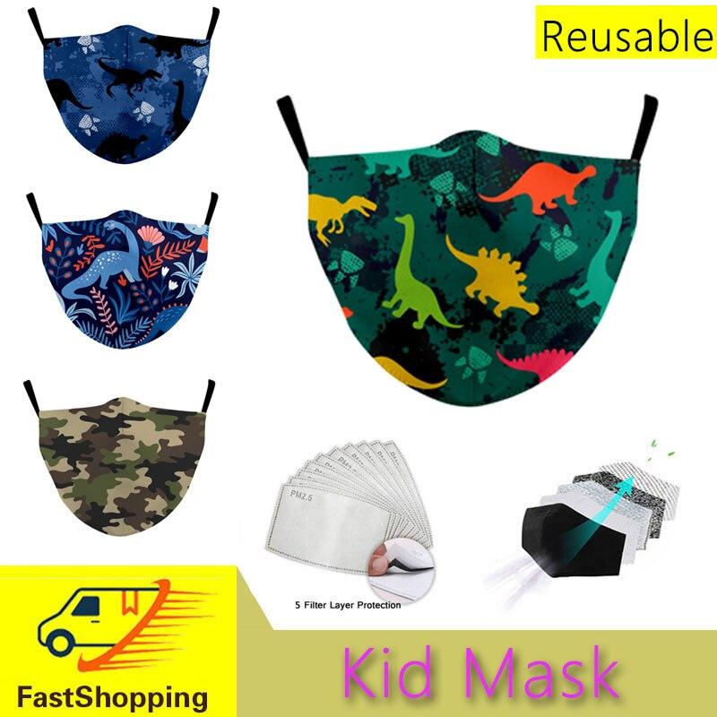 Милая Детская футболка с принтом динозавра маски защитный фильтр маска для лица дышащая маска стереоскопический Многоразовые моющиеся мас...