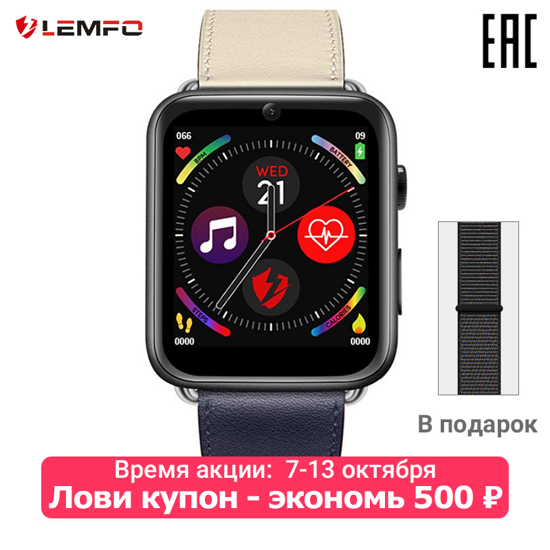 цена Smart watches LEMFO LEM10 RAM 1 GB + ROM16ГБ Unisex [Official 1 year warranty, fast shipping]