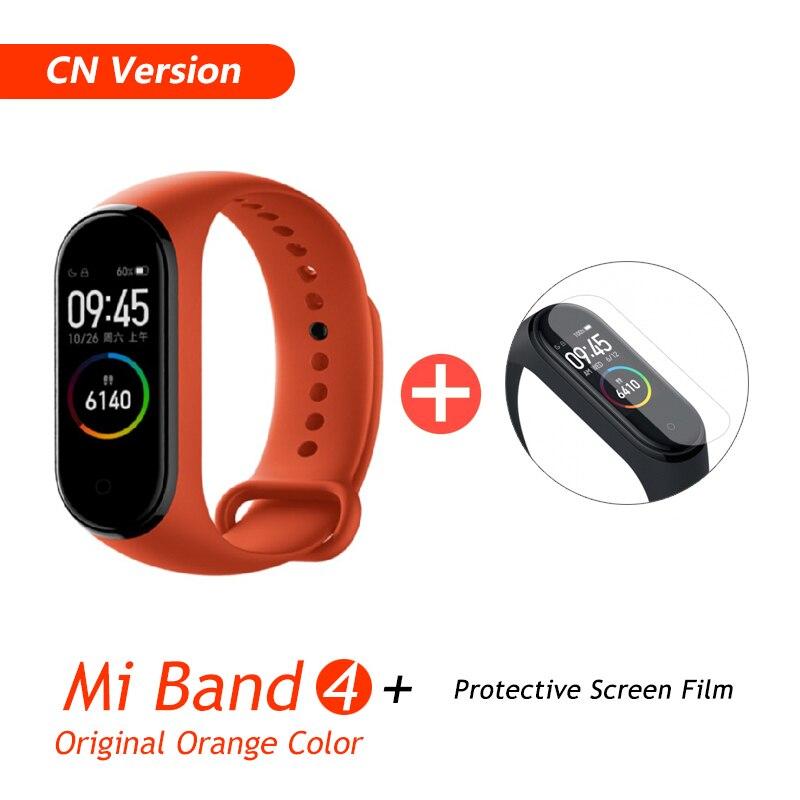 CN Orange Add Film