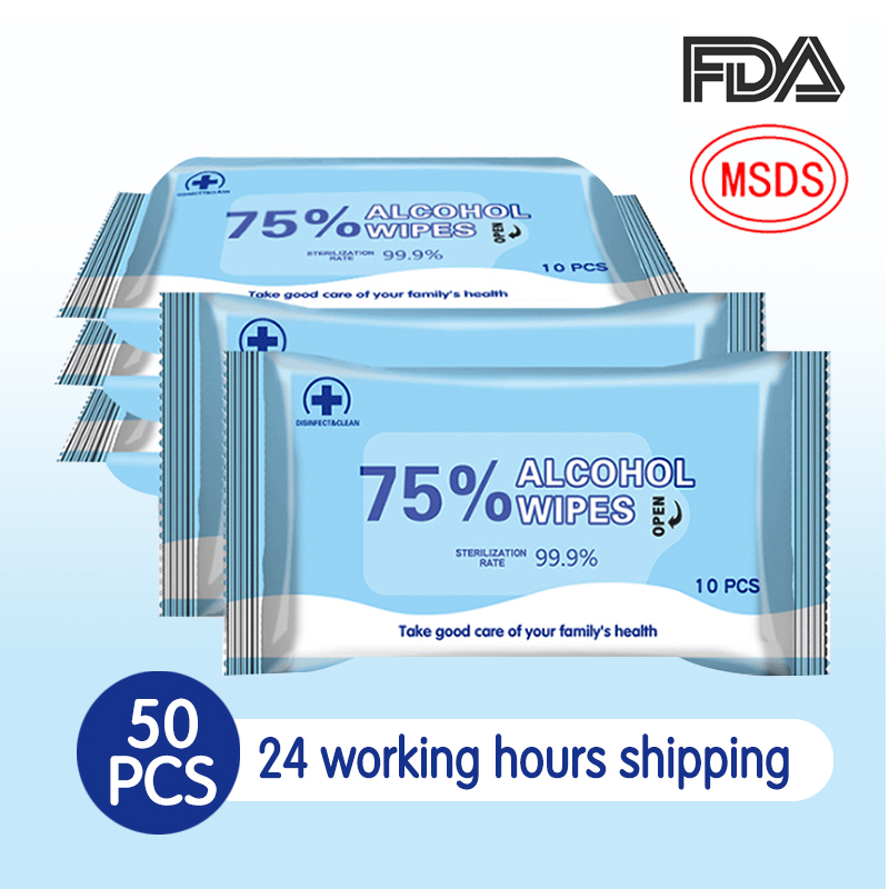 50pcs Antiseptic Disinfectant Wet Wipes 75% Alcohol Wipes Skin Cleaning Care Sterilization Home First Aid Epacket Shipping