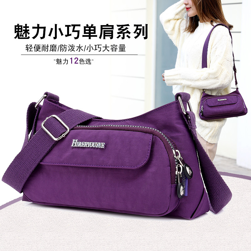 Nylon Light Portable Mommy Travel Shoulder Shoulder Oblique Travel Storgage Bag Flowers About 262021