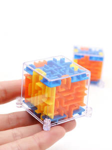 Maze Toy Educational-Toys Balance Hand-Game Gift Brain 3d Puzzle Baby Kids Children Fun