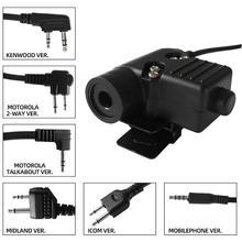 U94 PTT Tactical System Military Headset Adapter Plug Push to Talk for Kenwood /Motorola 2  way/Motorola/ICOM/Midland/Phone