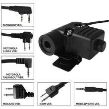 U94 PTT Tactical System Military Headset Adapter Plug Push to Talk for Kenwood /Motorola 2- way/Motorola/ICOM/Midland/Phone