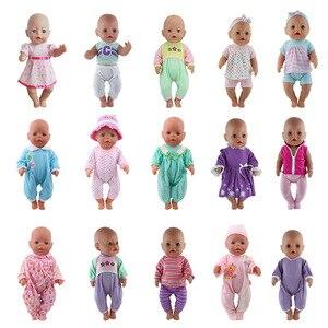 Conjunto de ropa a la moda de 15 unidades, traje apto para muñeca bebé recién nacido de 43cm, ropa de muñecas de 17 pulgadas