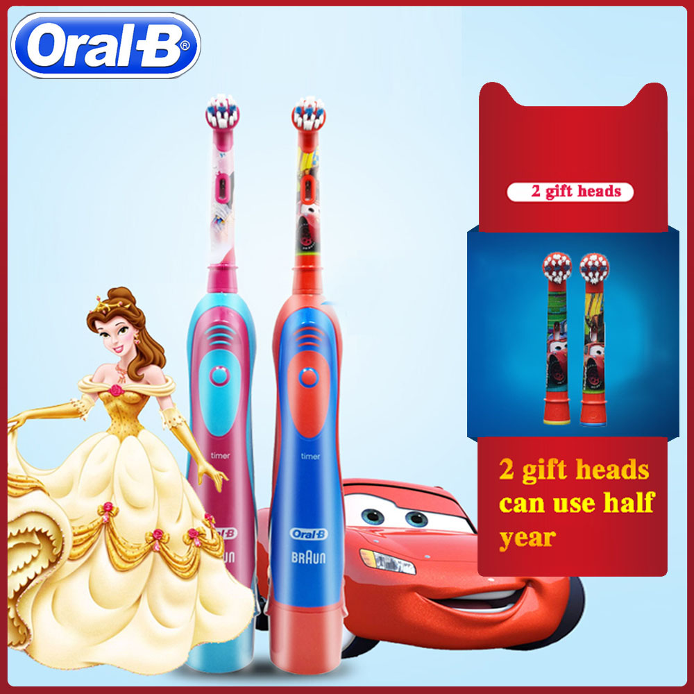 Oral B Children Sonic Toothbrush Battery (not include) Kids Brush Teeth Battery Power Electric Tooth brush image