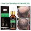 Cura dei capelli crescita dei capelli oli essenziali essenza originale autentico 100% perdita di capelli liquido assistenza sanitaria bellezza denso siero per la crescita dei capelli