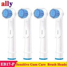 Насадки для электрической зубной щетки 4x eb17 braun oral b