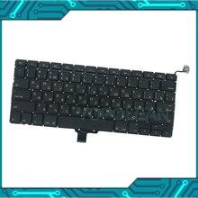 Enter Macbook 13--A1278-Russian-Keyboard Small for Pro 3pcs/Lot Key-Ru 2009 New Year