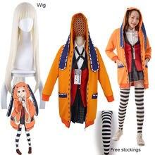 Костюм для косплея yomoduki runa куртка с капюшоном оранжевого