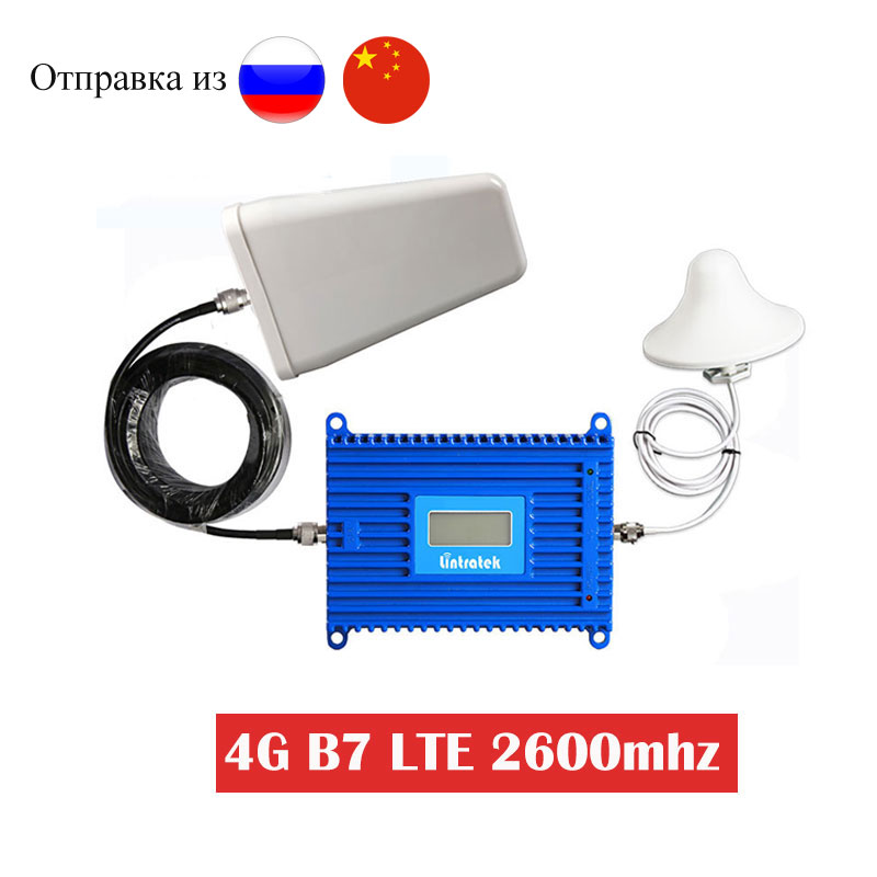 Lintratek 70dB High Gain 4G LTE B7 FDD 2600MHz Mobile Signal Booster 4G Internet Cellular Amplifier Repeater Antenna Set S7