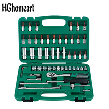 Car Repair Tool Set Hand Tool socket wrench tools Key Wrench Screwdriver Set Repairs Tool Home Wrench Set Ratchets Spanner