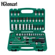 Zestaw narzędzi do naprawy samochodów narzędzia ręczne klucz nasadowy narzędzia klucz imbusowy zestaw wkrętaków zestaw naprawczy zestaw kluczy domowych klucz grzechotkowy