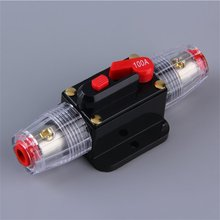 80A 100A Car Audio 100 Amp Circuit Breaker Manual Reset Switch Agu Fuse Holder New Dropping Shipping