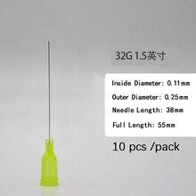 الجملة ، 32G ، الاستغناء الإبر حقنة إبرة 32G 1.5 بوصة طول ، إبرة حادة طبية ، واجهة المسمار ، 10 قطعة/الحزمة