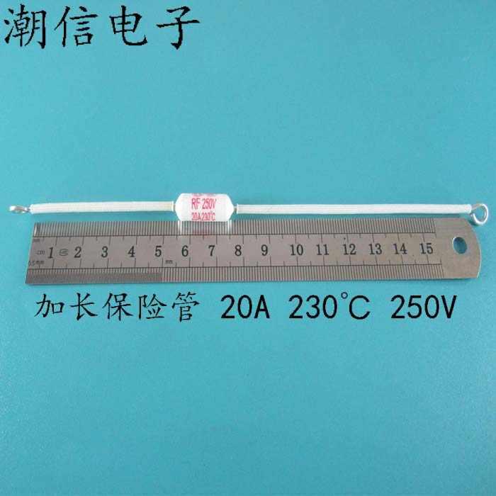 Ad alta potenza fornello di riso elettrico di assicurazione esteso 20 a 230 250 v