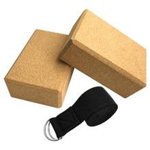 Blocos de yoga conjunto blocos de cortiça yoga stretch strap yoga cortiça tijolos de madeira cinta de algodão yoga banda para casa ginásio fitness