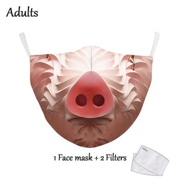 Face Mask Print Funny Cute Pig PM 2.5 Dustproof Adult Mouth Muffle Pink Pig Mouth Fabric Shiled Animal Reusable Washable Mask