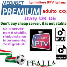 Italy iptv M3u Subscription iptv Italia UK German Mediaset Premium xxx adult iptv for Android Smart TV PC No APP Include 1 year iptv tv box m3u subscription for iptv italy german mediaset premium for android box enigma2 smart tv pc linux