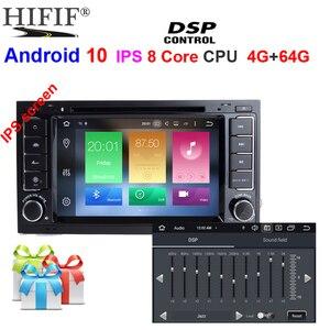 DSP Android 10 4G Автомобильный GPS Carplay для VW Volkswagen Touareg T5 Transporter Multivan dvd плеер радио мультимедиа навигация ПК