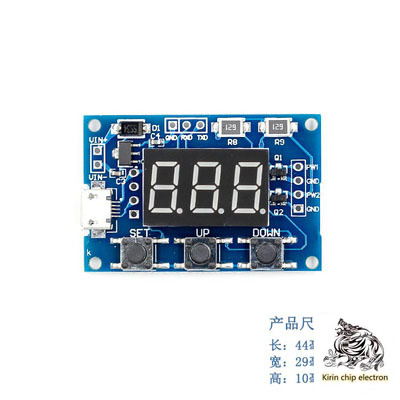5pcs / Lot 2-way PWM Pulse Frequency Duty Cycle Adjustable Module Square Wave Rectangular Wave Signal Generator Step Motor Drive