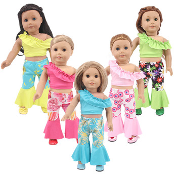 Two-piece Doll Clothes, Plant-Patterned Doll Frog Clothes, Suitable For Bald Dolls And Girl Dolls, Best Gifts For Your Children image