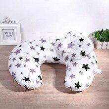 2Pcs/set New Mom Breastfeeding Pillow Babybooper Infant Cuddle U-Shaped Comfy Feeding Waist Cushion Soft Baby Nursing Pillows