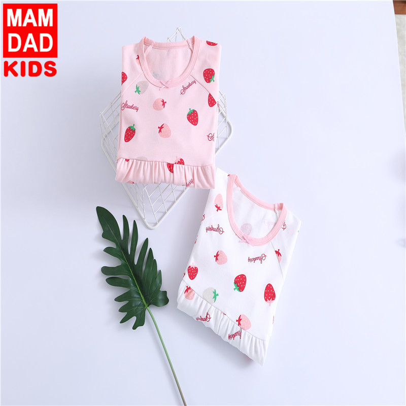 Children Tracksuit Girls Cao Mei Kuan Two-color Nightgown Big Boy Spring And Autumn Cotton And Wool Comfortable Pajamas