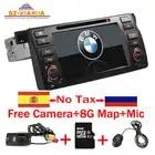 7 Digital HD Autoradio gps navegación para bmw e46 dvd M3 3G GPS Bluetooth Radio RDS USB SD Control de volante de cámara libre + Mapa