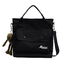 2019 NEW Fashion Reusable Shopping Bag Women Shoulder Bags Lady Simple Casual Style Canvas Cloth Waterproof HandBags XZ-232.