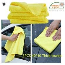 5 шт салфетка из микрофибры для мытья автомобиля 40 х40 см