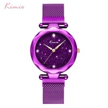 KIMIO Brand Starry Sky Watch Women Magnet Stainless Steel Mesh Rose Gold Quartz Female Watch 2018 Ladies Wrist Watches For Women kimio womans watch ladies camellia flower watch rose gold bracelets for women luxury brand quartz dress wrist watches for women