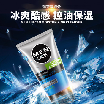 OneSpring Men Long-lasting Moisturizing Cleanser Oil-control Face Hydrating Bright skin Acne Removel Skin Care недорого