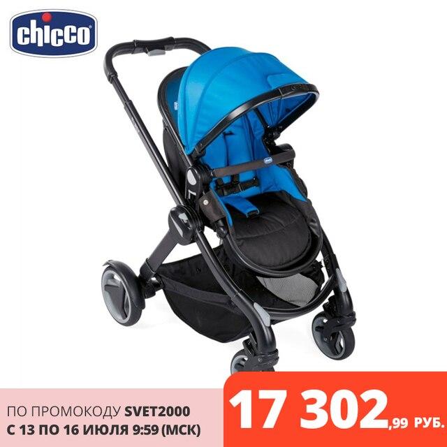 Cochecito de cuatro ruedas Chicco totalmente 100037