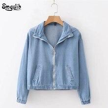 2019 new fashion autumn high street zipper hooded short denim jacket women sky blue tops