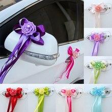 Poignées de porte de voiture à fleurs, 12 couleurs, 1 pièce, magnifique mariée, fournitures de Festival, miroir arrière, décorations de mariage