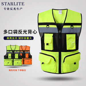 Image 3 - Outdoor Multi pockets Security Traffic Work Clothes Reflective Vest High Visibility Warning Safety Vest Fluorescent Clothing