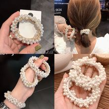 Fashion Pearls Bead Elastic Rubber Hair Band Women Girl Elegant Rope Headwear Scrunchy Ponytail Jewelry Accessories