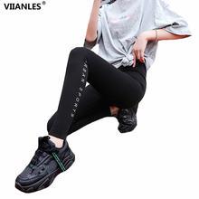 Женские спортивные штаны viianles размера плюс леггинсы для