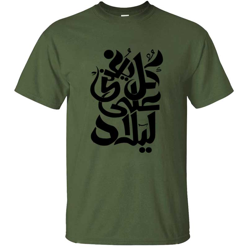 Beautiful Arabic T-shirt Cotton Humor Men Tshirt Clothes T Shirt Male Female Slim Fit