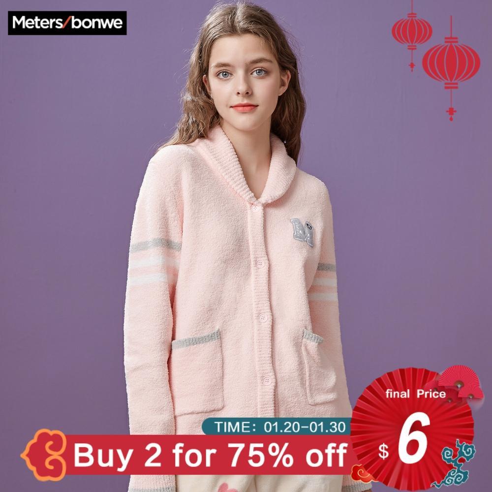 Metersbonwe Brand Homewear Knitting Cardigan Women Winter Home Comfortable Warm Coat