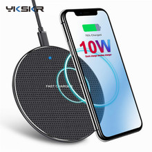 Qi Metal 10W Fast Wireless Charger For Samsung Galaxy S10 S9