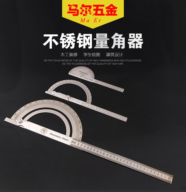 Manufacturers Direct Selling Protractor Stainless Steel Angle Meter 180-Degree Steel Angle Simplicity Protractor